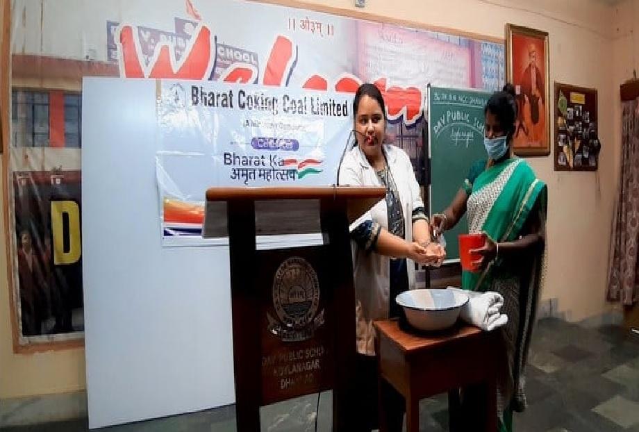 Amrit Mahotsav celebrated at BCCL